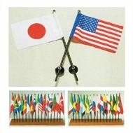 【世界の国旗 ミニフラッグ】(吸盤付き)