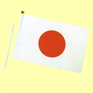 【世界の国旗 ポータブルフラッグ】