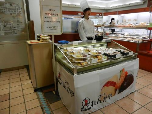 地元愛知県では超有名なハンバーグ屋さんです。そのお味は有名百貨店さ・・・