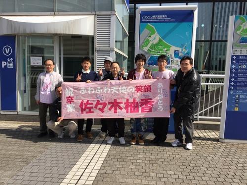SKE48を2月で卒業された佐々木柚香さん。 卒業企画のプレゼン・・・