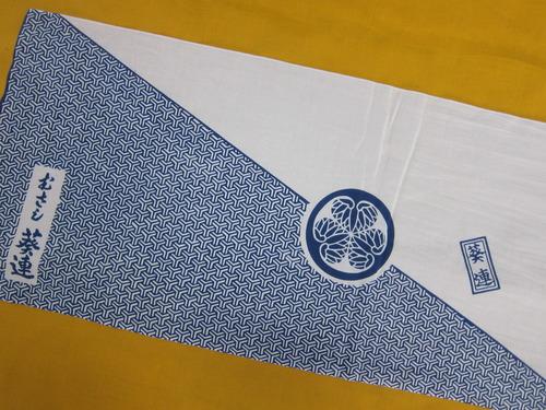阿波踊りでは有名な「葵連」様  葵紋は徳川家の紋章であり、尾張・・・