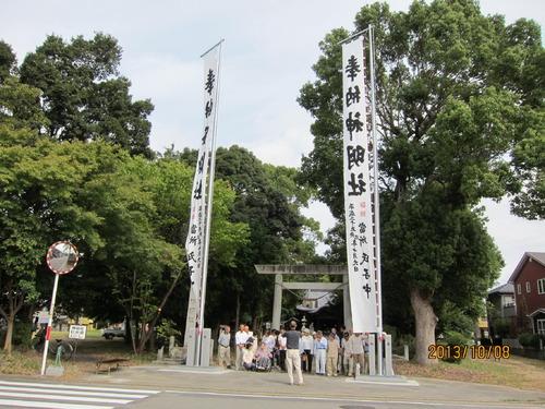 高さ10m超の神社大幟!!  記念撮影もこんなに離れないと入り・・・