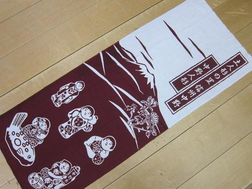 販売用の本染め(注染)手拭いです。  和紙の型紙を使い、数十枚・・・