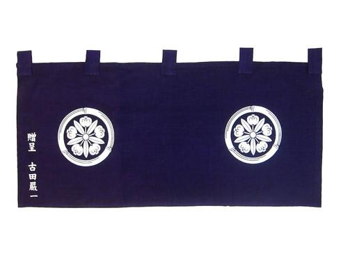 横巾75cm、コンパクトサイズな神前幕です。  一般的には神社・・・
