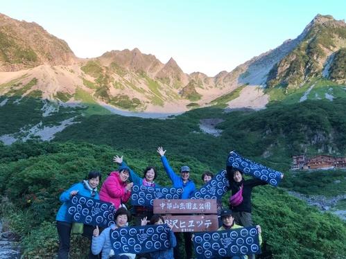 「今回立山へ行く予定でしたが、台風のために涸沢カールへ変更いたしま・・・